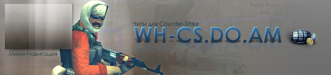 www.WH-CS.do.am
